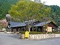 黒滝森物語村 山幸工房 2011.4.26 - panoramio.jpg