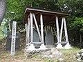Sokuryo monument , Kamaishi.jpg