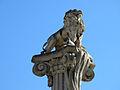 004 Monument del Lleó, pl. Calvet i Rubalcaba (Girona).JPG