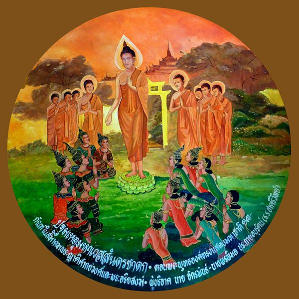 Bestand:011 The Buddha preaches the Vessantara Jataka to the Sangha and his Family (9270905713).jpg