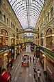 0273 - Moskau 2015 - Kaufhaus GUM (25796056223).jpg