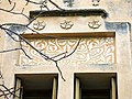 065 Torre Iris, Passeig 1 (la Garriga).JPG