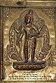 097 Jaṭamukuṭa Lokeśvara (Jana Bahal).jpg