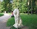 "098. Pavlovsk Park. Statue ""Sitting Lion"".jpg"