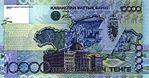10000 tenge (2006) r.jpg