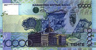 Ak Orda Presidential Palace - Image: 10000 tenge (2006) r
