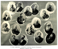 100 лет Харьковскому Университету (1805-1905) 19.png