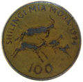 100 tz shillings front.jpg