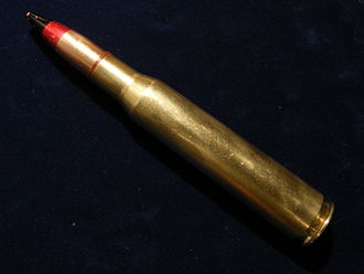 12.7×108mm - Image: 12.7x 108mm