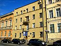 1471. Санкт-Петербург. Дом А.Лобанова-Ростовского.jpg