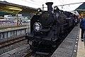 170825 Kinugawa Onsen Station Nikko Japan09n.jpg