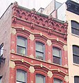 175 West Broadway top.jpg
