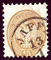 1864 KK 15soldi Jaffa MiV23.jpg