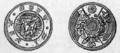 1872 Japanese gold 2 yen both.png