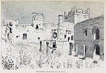 1886, España, sus monumentos y sus artes, su naturaleza e historia, Castilla La Nueva, vol 3, Interior del alcázar, Escalona, Pascó.jpg
