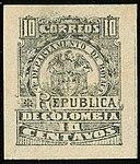 1903 10c Colombia Boyaca unused Mi2B.jpg