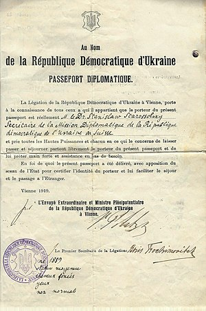 Ukrainian People's Republic - 1919 Ukraine Peoples Republic Diplomatic passport issued for serving in Switzerland.