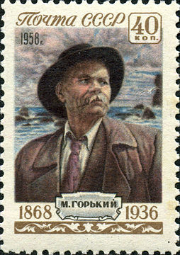 Postage stamp, the USSR, 1958