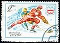 1976. XII Зимние Олимпийские игры. Хоккей.jpg