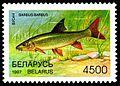 1997. Stamp of Belarus 0225.jpg