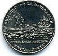 1 песо. Куба. 2000. Реликвии судостроения - Колесный пароход Buenaventura,.jpg