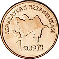 1 Azərbaycan qəpiyi, 2006 - arxa tərəf.jpg