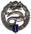 1er bataillon de chars de combat.jpg