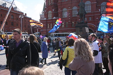 1st of May 2016 in Moscow 27.JPG