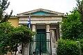 2ο Δημοτικό Σχολείο Αθηνών (νυν 74ο).jpg