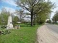 2-Padainupys, paminklas Dariui ir Girėnui.JPG