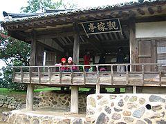 2007-Korea-Gyeongju-Yangdong Village-Gwangajeong-01.jpg