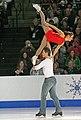 2008 Skate America Gala71.jpg