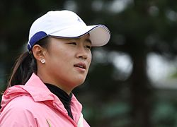 2009 Women's British Open - Amy Yang (2).jpg