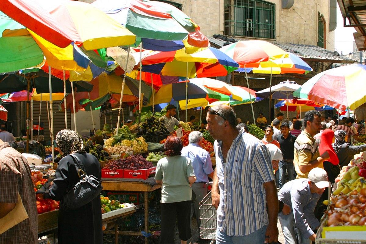 Ramallah Travel Guide At Wikivoyage