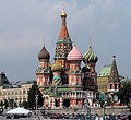 2010 Saint Basil's Cathedral.jpg