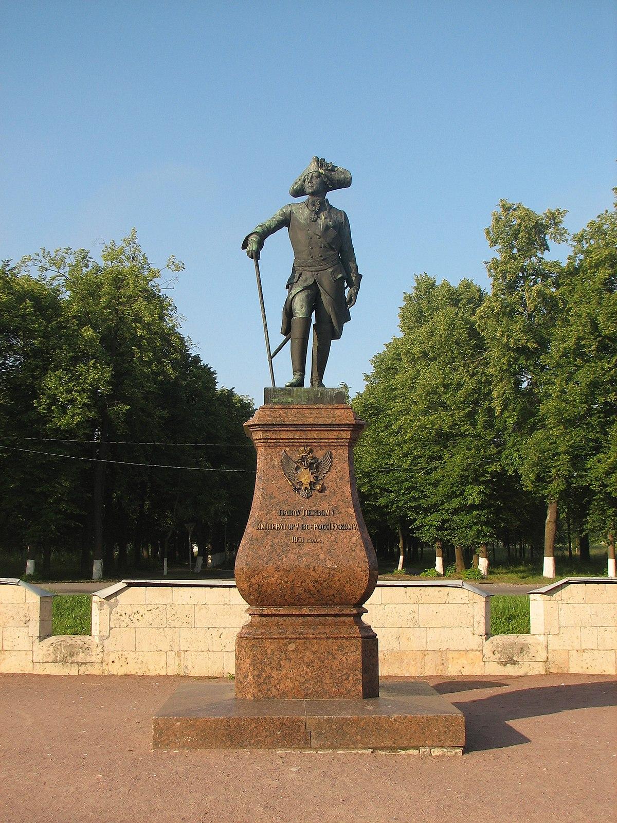 Сайт изготовление памятников гатчина памятники в ставрополе в мамонтовском лесу