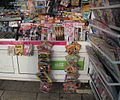 2011 newsstand Croatia 5364893504.jpg