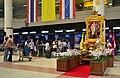 201312121111a Phuket Airport ps.jpg
