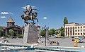 2014 Prowincja Szirak, Giumri, Plac Vartanants (02).jpg