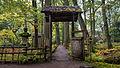2015 1016 Japanese Garden Clingendael 08.jpg