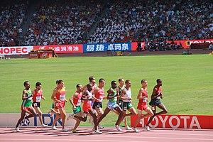 2015 World Championships in Athletics – Men's 1500 metres - Image: 2015 World Championships in Athletics – Men's 1500 metres heats