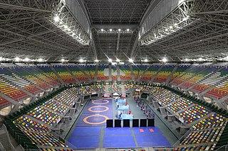 Estadio Mary Terán de Weiss