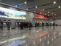 201812 New Ticket House of Wuxi Station South.jpg