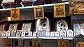20200212 124938 iconostasis Jerusalem.jpg