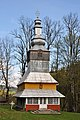 21-224-0015 Podobovets Wooden Church RB.jpg