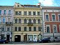 2803. St. Petersburg. Liteiny prospect, 41.jpg