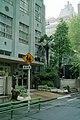 2 Chome Yaesu, Chūō-ku, Tōkyō-to 103-0028, Japan - panoramio (5).jpg