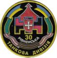30-а танкова дивізія.png