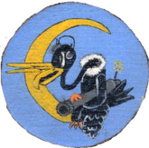 349th Night Fighter Squadron - Emblem.png