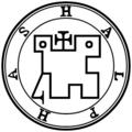 38-Halphus seal.png